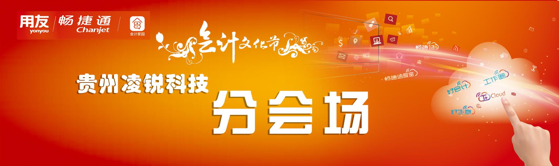 熱烈慶祝中華人民共和國成立70周年